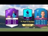 FIFA 17 ЗАЧЕМ МНЕ ДВА HARRY KANE