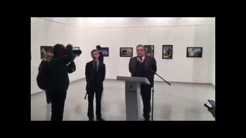 Rus Büyükelçiye suikast anı öncesi (ŞOK video)