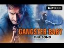 Gangster Baby Video Song Action Jackson Ajay Devgn Manasvi Mamgai