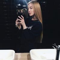 Veronika Trudnikova