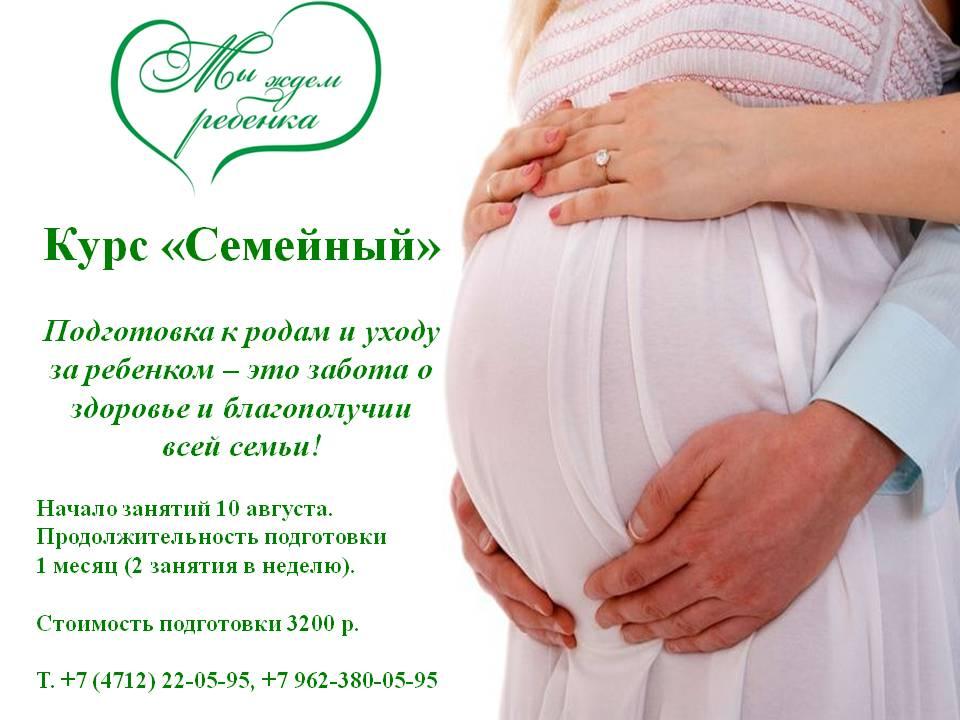 https://pp.userapi.com/c638226/v638226061/48e1a/CGhuJ1gLtMU.jpg