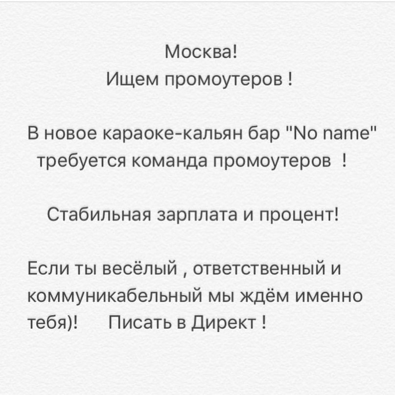 Ваган Петросян | Москва