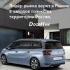 Старгейт • Автоматические ворота в Воронеже