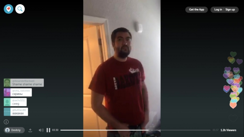 Дмитрия Короткова AmericaTV шлёпают по голой заднице