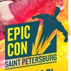 Epic Con Saint Petersburg