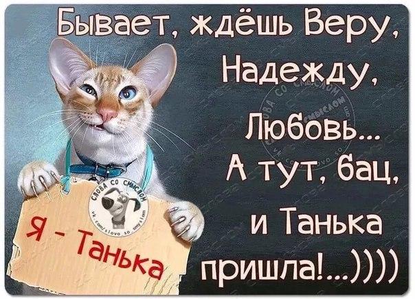 Фото №456239029 со страницы Татьяны Татух