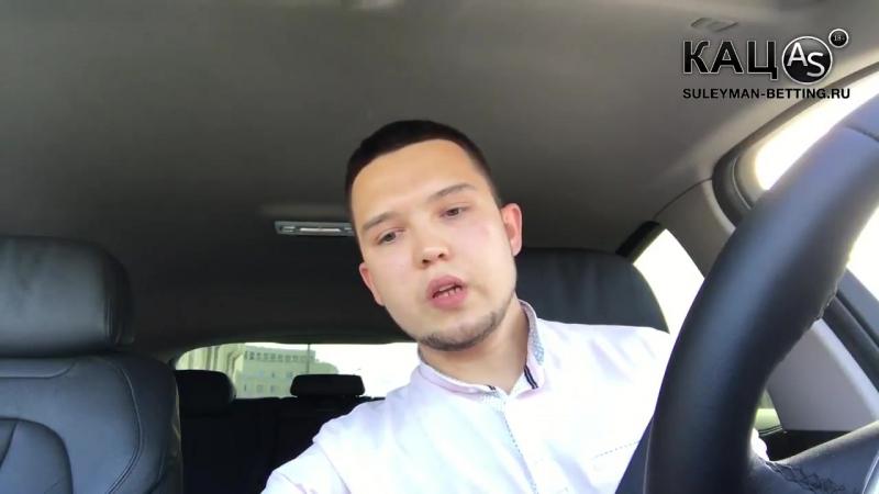 Ставка 00 000 Прогноз Локомотив СКА Хабаровск ЦСКА Рубин Прогнозы получи спорт