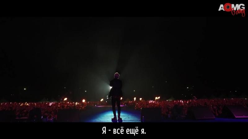 |AOMG Gang| Loco - Rewind (Feat. SUMIN) (рус.саб)
