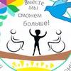 Учалинское Общество Инвалидов