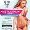 Ночной клуб «Platinum» 18+