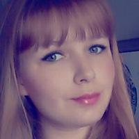 Марина Склярова
