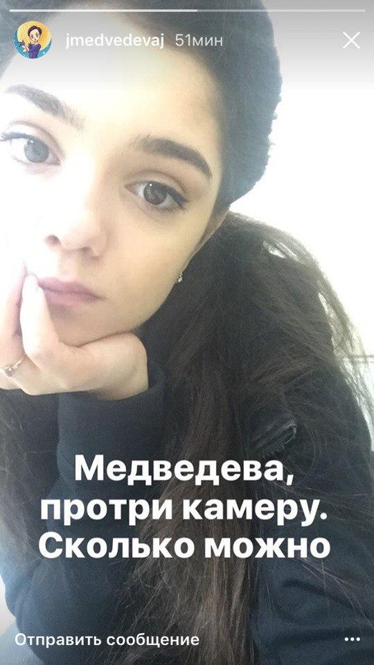 Евгения Медведева - 2 - Страница 48 A1j3wzGTB40