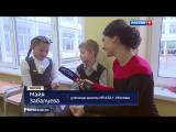 Вести Россия о детских умных часах Smart Baby Watch