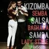 """Corazon Latino""- Школа Танцев в Харькове"