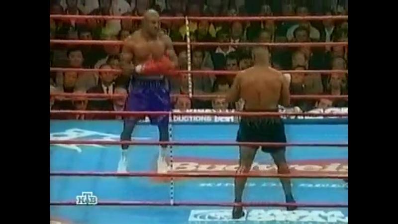 1996 11 09 Mike Tyson vs Evander Holyfield I Майк Тайсон Эвандер Холифилд 1