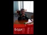 Сказочники)))