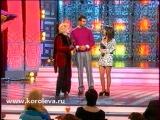 Наташа Королева и Аида Ведищева в  Большая премьера 18.03.2005  Помоги мне