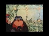 Прежде мы были птицами (1982), реж. Гарри Бардин