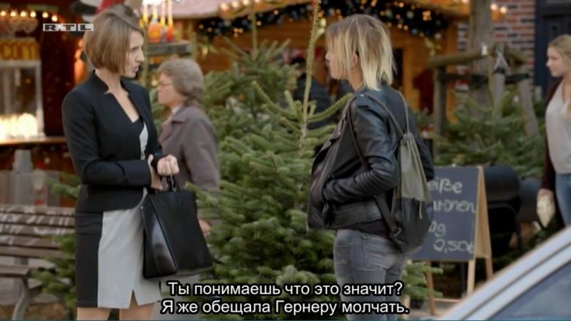 Anni/Rosa 28.11.16 (rus)