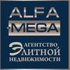 Alfa Mega