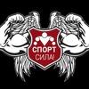 СПОРТ - СИЛА! Тренируемся в Таганроге!