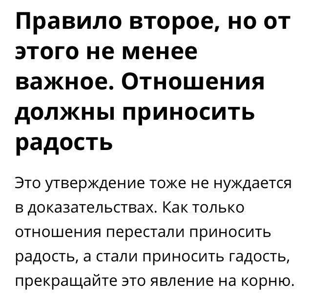 Аня Мороз | Киев
