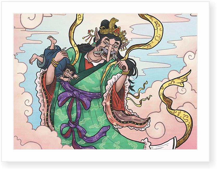 Аманодзако (Amаnozako)