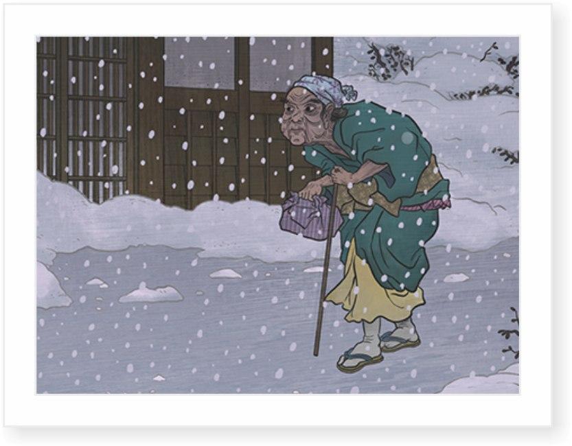 Амазаке баба (Amazake babā)