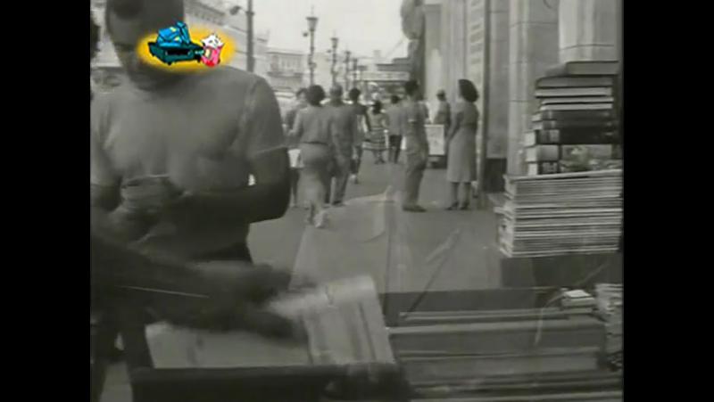 F178 - Nosso Homem em Havana