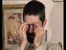 Гимнастика и массаж глаз по системе Цигун