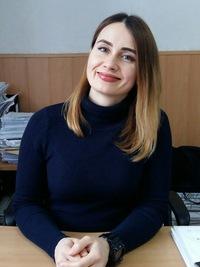 Юлия Кучук