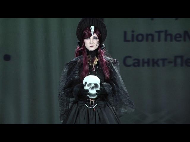 Animatsuri2017 - Block2 - Lolita Defile - LionTheNippleSistem - Gothic Lolita