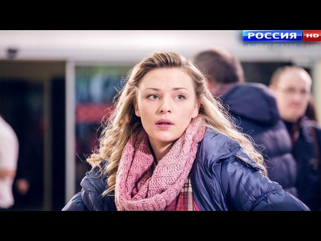 Фильм взорвал интернет - ФОТО НА НЕДОБРУЮ ПАМЯТЬ 2017 Русские мелодрамы, фильмы Н » Freewka.com - Смотреть онлайн в хорощем качестве
