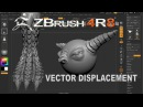 ZBRUSH 4R8 VECTOR DISPLACEMENT CREATING VECTOR BRUSH IN ZBRUSH 4R8