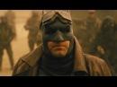 Ночной кошмар Бэтмена - Фильм Бэтмен против Супермена На заре справедливости 2...