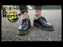 MOD - видео обзор низких ботинков Dr. Martens 1461