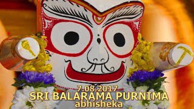 7.08.2017 SRI BALARAMA PURNIMA Abhisheka ISKCON Dnipro Ukraine