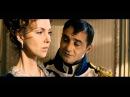 1812: УЛАНСКАЯ БАЛЛАДА. Наполеон и графиня Валевская