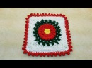 Learn How To Crochet Bobble Flower Granny Square Potholder Hot Pad Dishcloth TUTORIAL 379