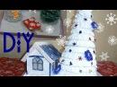 DIY Новогодние поделки своими руками Christmas crafts