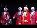 Письмо казака - Кубанский казачий хор (2014)