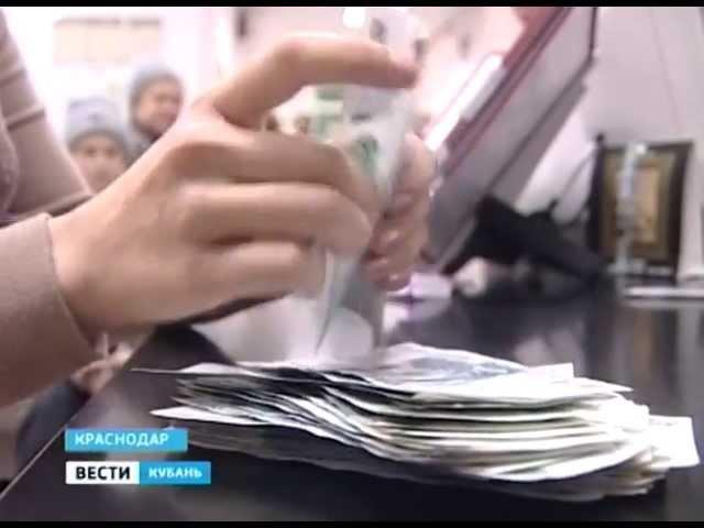 Деньги возвращаются как получить выплаты советским вкладчикам