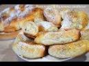 🍒Сдобные рогалики и булочки на кефире и сыворотке
