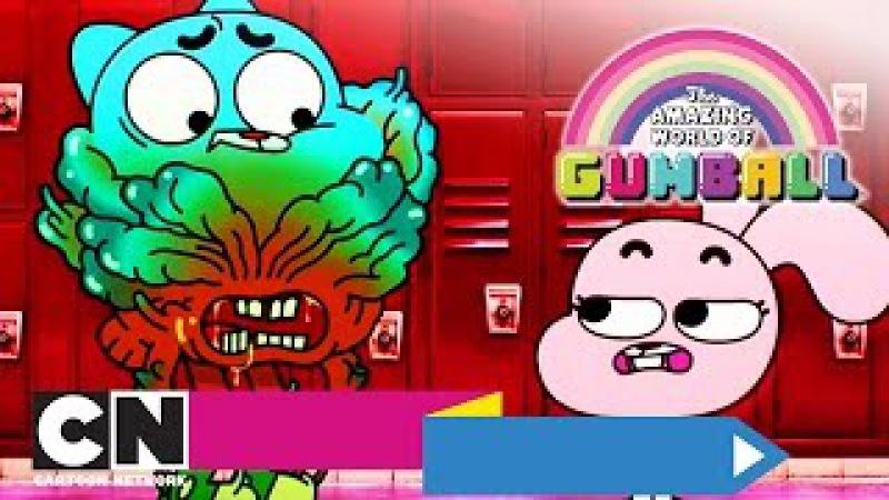 Удивительный мир Гамбола | Паразит Любовь (серия целиком) | Cartoon Network