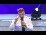 КВН 2016 Первая лига Финал (08.01.2017) ИГРА ЦЕЛИКОМ Full HD