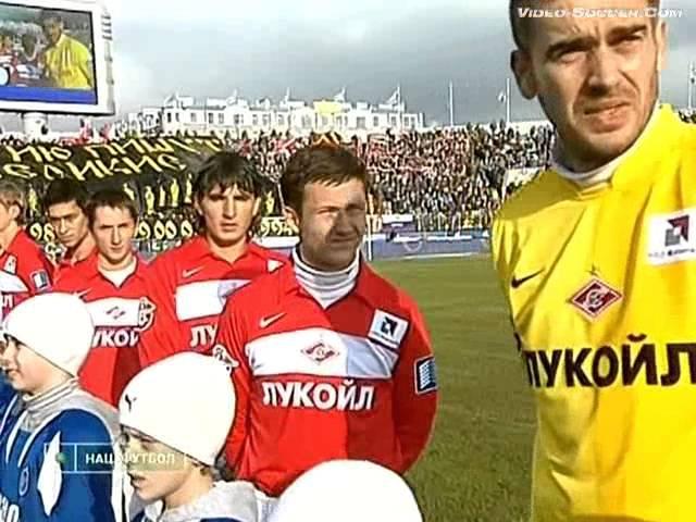 Зенит 0-0 Спартак (М) / 16.03.2008 / Премьер-Лига