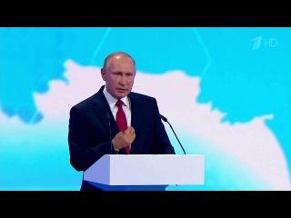Владимир Путин провел вЯрославле всероссийский открытый урок. Новости. Первый ...