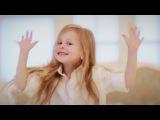 Дети круто поют! ЛУЧШИЙ ПОДАРОК ПАПЕ на день рождения. Супер-песня