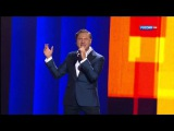 Александр Коган - Кто кого бросил (шоу В. Юдашкина, 8 марта 2014 г.)