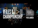 VFILES x Def Jam DJ Championship (Documentary)